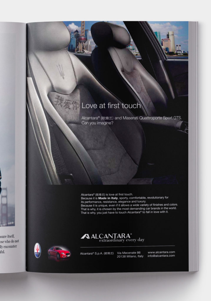 Advertisment for the launch of Alcantara in Shanghai feauring Maserati