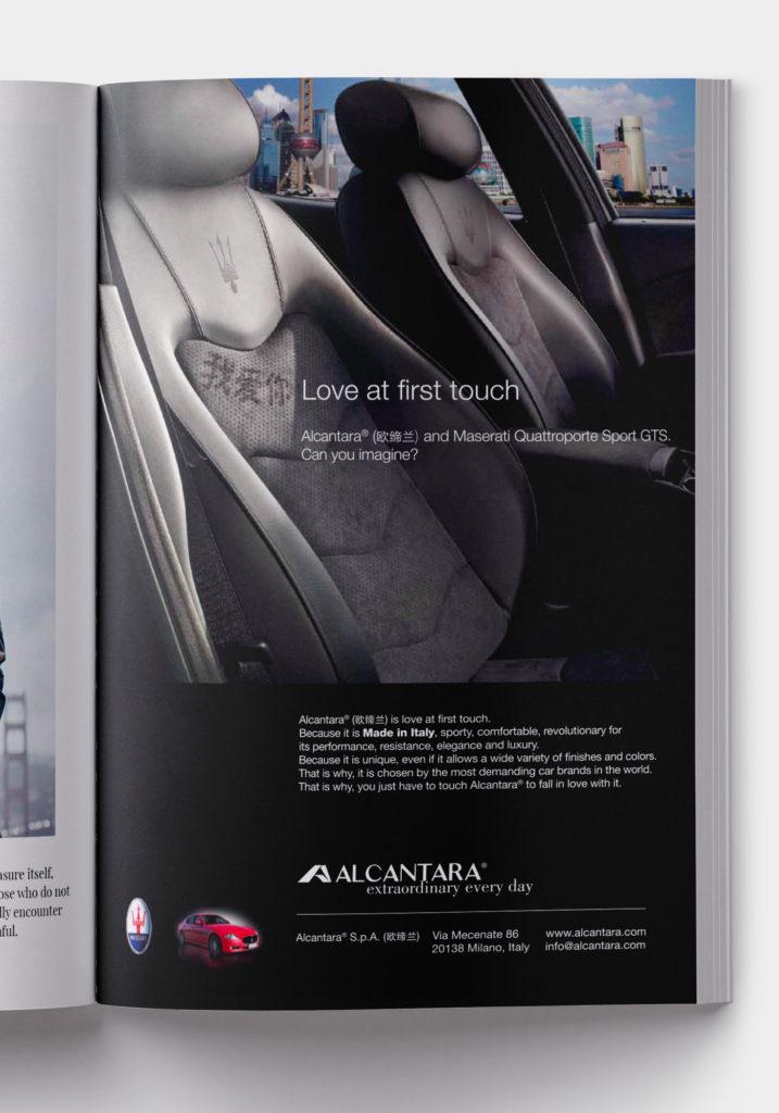 Campagna lancio Alcantara a Shanghai feauring Maserati