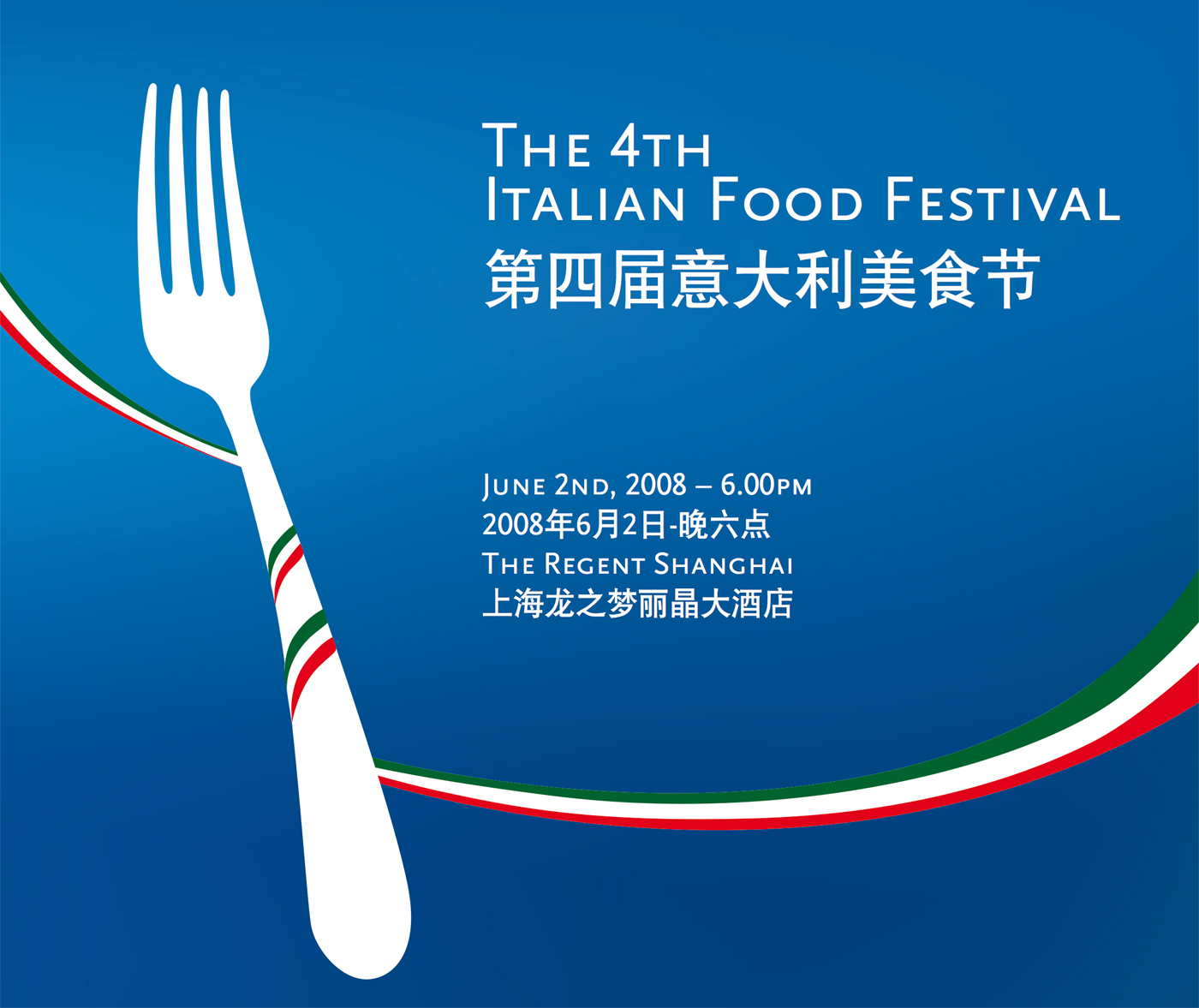 Italian Food Festival Shanghai Camera di Commercio Italiana in Cina