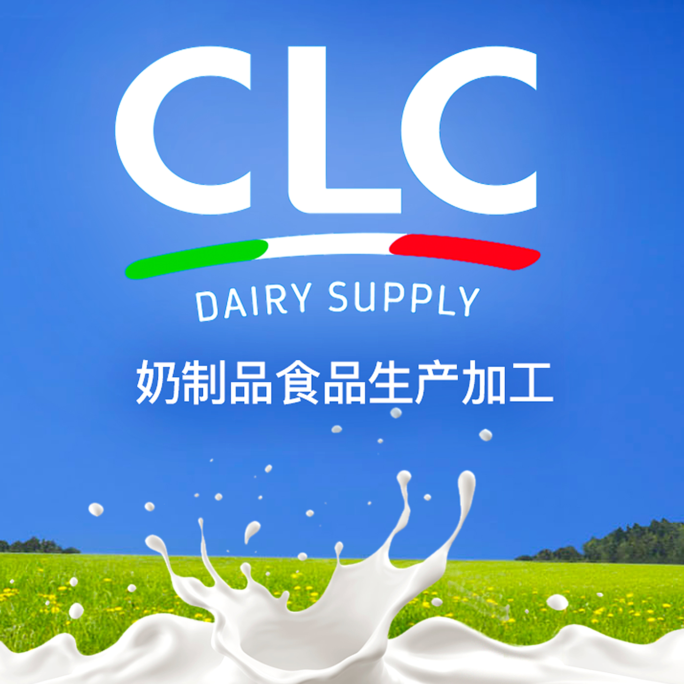 CLC Compagnia Lattiero Casearia China Graphic Design Mirko Neri