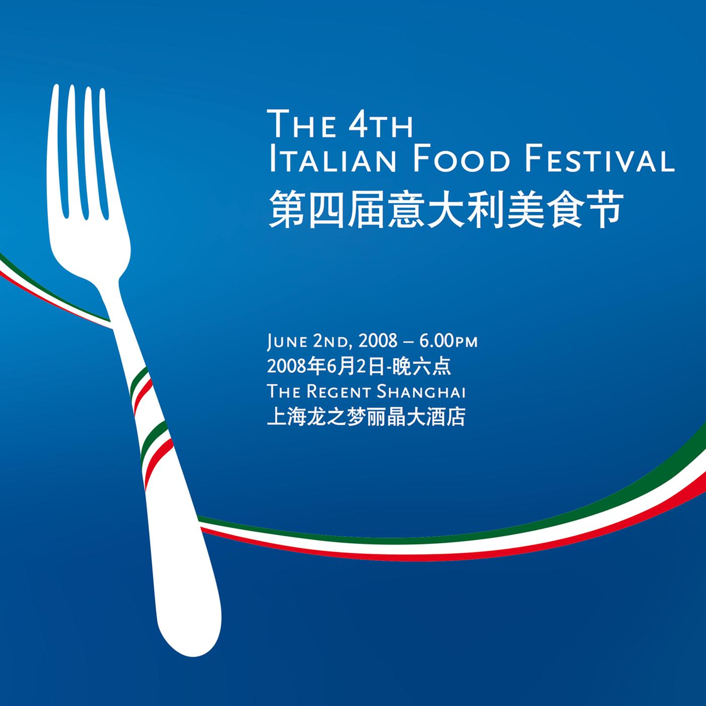 Italian Food Festival Shanghai Camera di Commercio Italiana in Cina - Graphic Design Mirko Neri